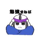 学生侍 サム(個別スタンプ:36)