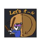 学生侍 サム(個別スタンプ:37)