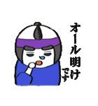 学生侍 サム(個別スタンプ:38)