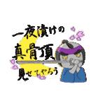 学生侍 サム(個別スタンプ:39)