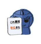 学生侍 サム(個別スタンプ:40)