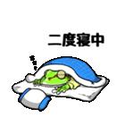 雨野氏の災難(個別スタンプ:1)