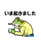 雨野氏の災難(個別スタンプ:2)