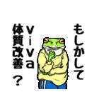 雨野氏の災難(個別スタンプ:4)
