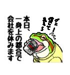 雨野氏の災難(個別スタンプ:6)