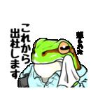 雨野氏の災難(個別スタンプ:7)