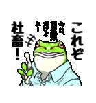 雨野氏の災難(個別スタンプ:8)