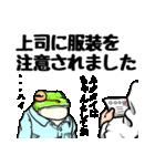 雨野氏の災難(個別スタンプ:13)