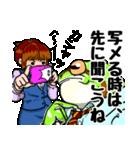 雨野氏の災難(個別スタンプ:14)