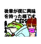 雨野氏の災難(個別スタンプ:15)
