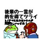 雨野氏の災難(個別スタンプ:16)
