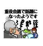 雨野氏の災難(個別スタンプ:17)