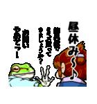 雨野氏の災難(個別スタンプ:19)