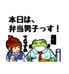 雨野氏の災難(個別スタンプ:20)