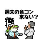 雨野氏の災難(個別スタンプ:21)