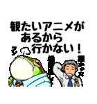 雨野氏の災難(個別スタンプ:22)