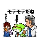 雨野氏の災難(個別スタンプ:23)