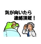 雨野氏の災難(個別スタンプ:24)
