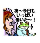 雨野氏の災難(個別スタンプ:25)