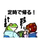 雨野氏の災難(個別スタンプ:26)