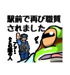 雨野氏の災難(個別スタンプ:27)