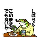雨野氏の災難(個別スタンプ:28)