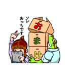 雨野氏の災難(個別スタンプ:29)