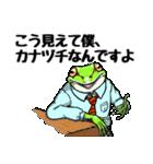 雨野氏の災難(個別スタンプ:30)