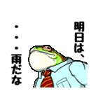 雨野氏の災難(個別スタンプ:32)