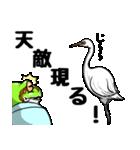 雨野氏の災難(個別スタンプ:33)