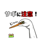 雨野氏の災難(個別スタンプ:34)
