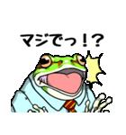 雨野氏の災難(個別スタンプ:35)