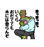 雨野氏の災難(個別スタンプ:37)