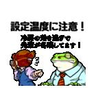 雨野氏の災難(個別スタンプ:39)