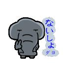 """""""鼻自慢""""ぱなぞう君のスタンプ パート2"""