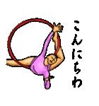 体操の刻(個別スタンプ:03)