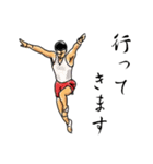 体操の刻(個別スタンプ:05)