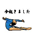 体操の刻(個別スタンプ:07)