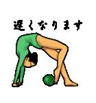 体操の刻(個別スタンプ:08)
