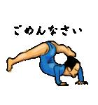 体操の刻(個別スタンプ:09)