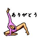 体操の刻(個別スタンプ:18)