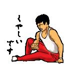 体操の刻(個別スタンプ:19)