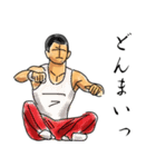体操の刻(個別スタンプ:20)