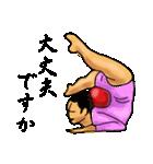 体操の刻(個別スタンプ:23)