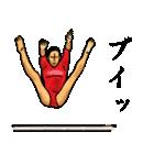 体操の刻(個別スタンプ:29)