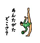 体操の刻(個別スタンプ:32)