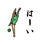体操の刻(個別スタンプ:34)