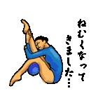 体操の刻(個別スタンプ:37)