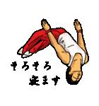 体操の刻(個別スタンプ:38)