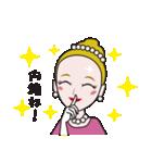 きらきら歌劇団〜娘役編〜